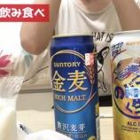 『【元日向坂46】ストレス??井口眞緒、一日の『飲酒量』がとんでもない件wwwwww』の画像