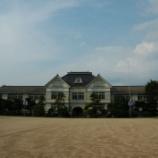 『いつか行きたい日本の名所 旧遷喬尋常小学校』の画像