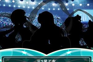 【グリマス】ULA予選リーグ5 ライバルアイドルノーマルまとめ