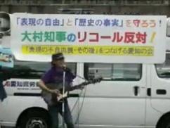 韓国の歌を熱唱する大村知事応援団の動画がヤバいwwwwww