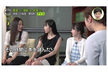 【画像】本田望結(14)「嘘ぉ…こんな短いスカートなんて聞いてないよぉ…手で抑えなくちゃ見えちゃう」