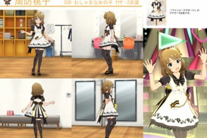 【ミリシタ】SSR「おしゃまな女の子 周防 桃子」(アナザー2)衣装紹介