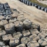 『耐候性大型土のう 大量設置報告』の画像