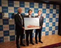 『小田急電鉄 新ロマンスカー 70000形』の画像