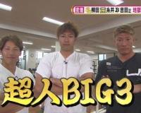 【悲報】糸井塾生、本塁打王がとれない