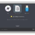 ガジェブロ!- 【ガジェットレビュー・アプリ開発】