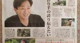 【悲報】TOKIO城島茂、芸能界引退濃厚