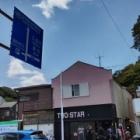 『観音崎カフェ・ツーリング』の画像