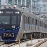 『【MRTJ南北線】ニッポンの新型通勤車、ジャカルタ市民へお披露目へ①(3月12日)』の画像