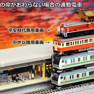 LINE Corporation ディレクターブログ