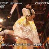『【乃木坂46】『この衣装って他で使ったっけ?』→もの凄いオタが現れる・・・』の画像
