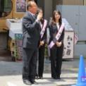 2013年 第10回大船まつり その1(開会式)の2(ミス鎌倉2013)