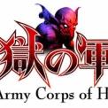 【地獄の軍団】ゲームプレイ動画公開