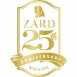 『CD Review Extra:デビュー25周年記念・ZARD全ベストアルバムレビュー』の画像