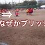 【動画】【体育祭】笑える おもしろ女子高生