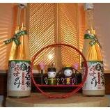 『お雛祭りは甘酒で』の画像