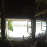 『浜辺の茶屋』の画像
