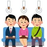 『【悲報】日本が公共交通機関止めない理由wwwwwwwwwww』の画像