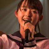 『【元乃木坂46】満月!!!!!!』の画像