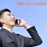 『大阪開講『コミュニケーション心理学16:行動療法』』の画像