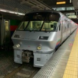 『783系CM34編成(一般色) 特急きらめき乗車記』の画像
