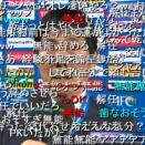 【悲報】未だに日本代表の森保監督を叩いてる奴wwwwwwwwwww