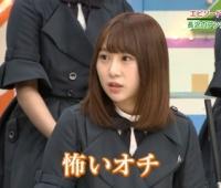 【欅坂46】長沢君の銀杏ネタ、オチが異次元すぎwwwww【欅って、書けない?】