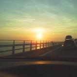 『帰り道』の画像