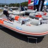 『九州ボートショー in 福岡』の画像