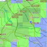 『次の戸田市の雨天ピークは13時10分から。Yahoo!雨天レーダーをチェックください。』の画像