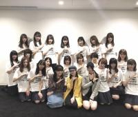 【欅坂46】乃木坂・伊藤かりんさんがライブに来てくれてた!集合写真までブログにあげてくれてありがたい…!