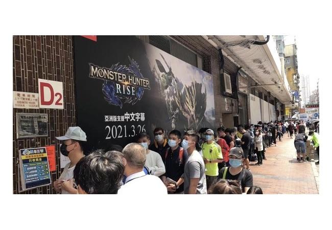 【画像】「モンハンライズ」さん、中国で行列がヤバすぎるwwwwww
