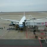 『【中国国際航空搭乗記】バンコク→上海→成田エコノミークラス搭乗記』の画像