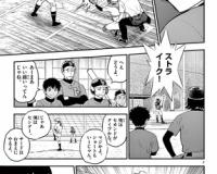 【悲報】MAJOR 2ndの佐倉睦子さん、人気がないwwwwwwww
