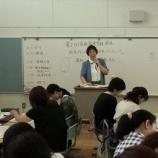 『第2回家庭教育学級』の画像
