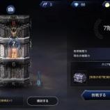 『【LORB】孤軍の迷宮:無限の塔』の画像