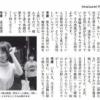 【悲報】欅坂46・今泉佑唯 「AKBみたいなキラキラアイドルソングが歌いたかった」 中二病ソングばかりで卒業決意