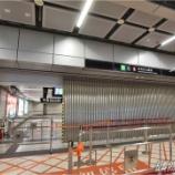 『【香港最新情報】「西九龍駅を部分開放、払い戻しに対応」』の画像