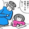 漢字ミステリー!「解ける」と「溶ける」の不思議な関係