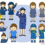 『【クリップアート】青いイラスト(ツイッター10周年)』の画像
