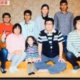『石田さんちの大家族2019「長女の子供」「三男の今」「隼司が美容院のその後」を放送【動画】』の画像