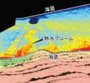 九州海底にマグマ確認 かつて縄文時代を滅ぼし、噴火すれば最悪1億総滅亡社会