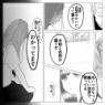 思い出小話〜親友編〜27