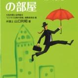 『新刊書』の画像