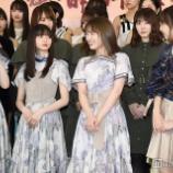 『【乃木坂46】松村沙友理、柏木由紀に『ゆきりんさん、最年長ですけど実は私と同年代くらいなんですよ・・・』』の画像