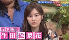 【乃木坂46】生田絵梨花の表情は凄いなぁ!