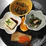 『太田下町昼食(ちらし寿司)』の画像