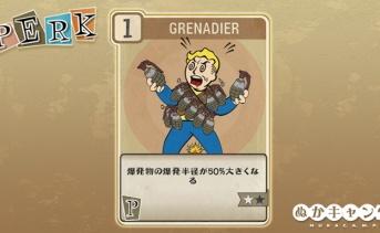 Fallout 76:Grenadier(Perception)