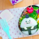 『にわとりくんと相撲取りの関係・クッキー型で作るキャラ弁』の画像
