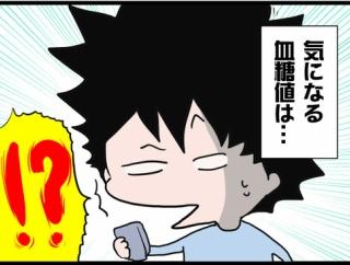 【血糖値実験】マクドナルドのチキンナゲットを食べた食後血糖値は…?